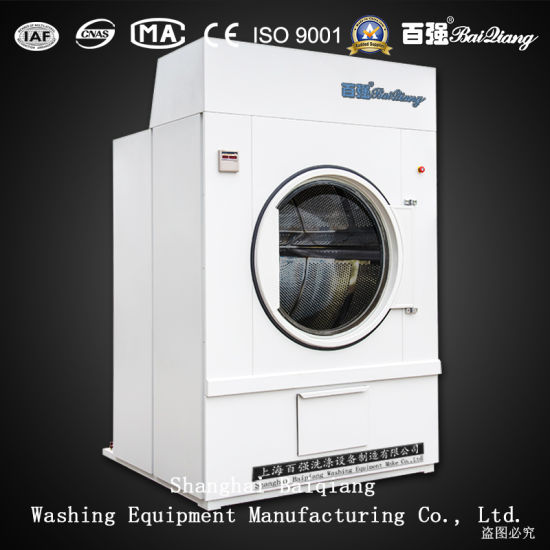 70 Kg Industrial Laundry Drying Machine Tumble Laundry Dryer