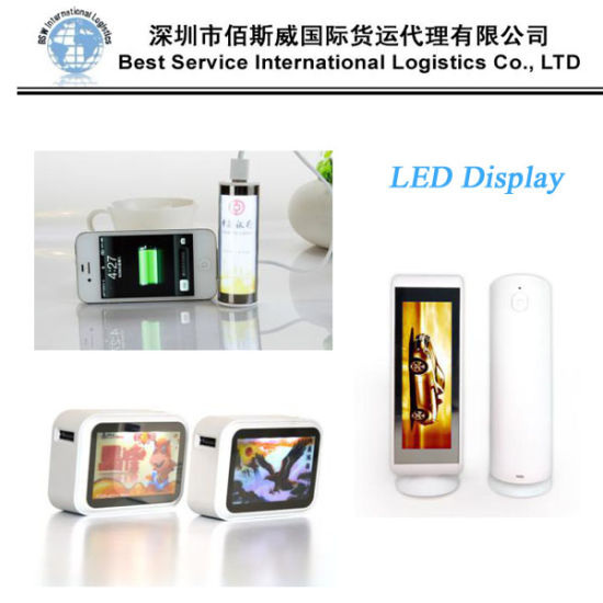 LED Advertisement Power Bank, Bank Gift, Portable Power Bank (OEM/ODM)