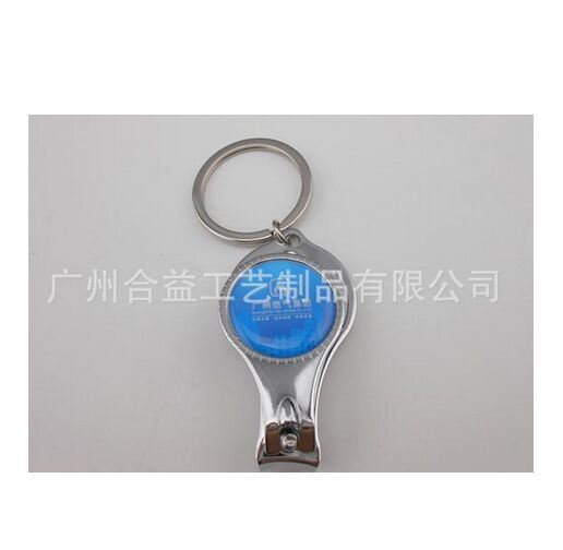 Nail Clipper Key Chain with Printing Logo (GZHY-KC-012) pictures & photos
