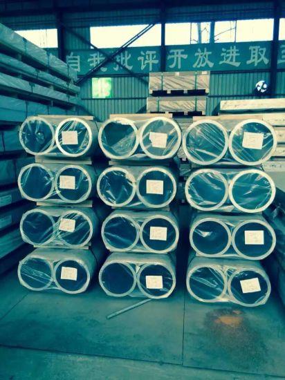 Aluminum Pipe, Aluminum Alloy Pipe Price (6061, 6063, 5052, 7075)