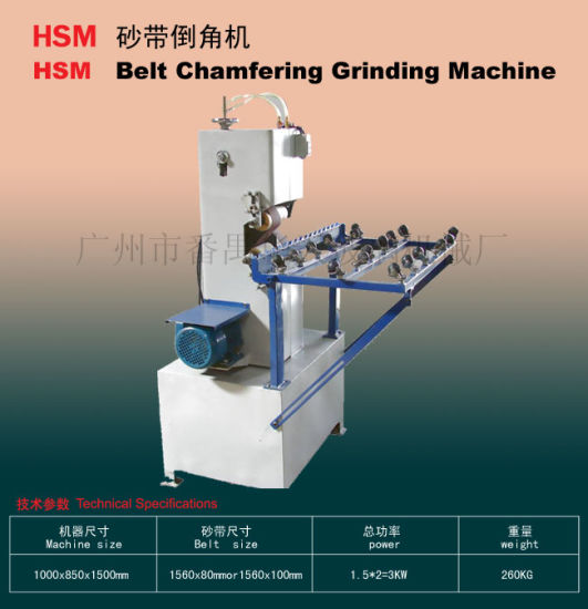 CE Approved Glass Machine / Hsm Belt Chamfering Grinding Machine K127