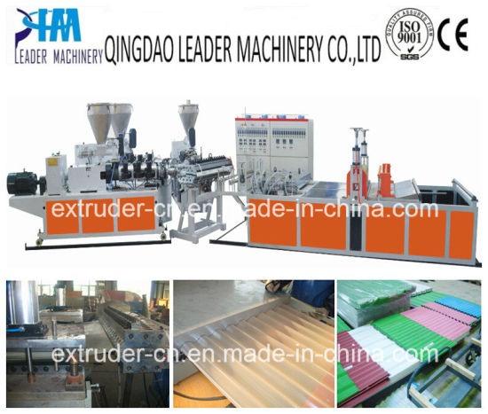 PVC PMMA Corrugated Roofing Sheet Glazed Tiles Machine Extrusion Line