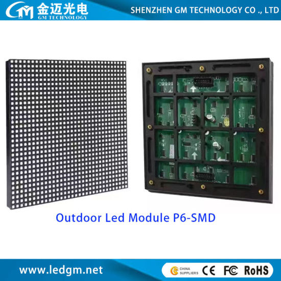 Wholesale Price P6 Outdoor LED Module, 192*192mm, USD10.4