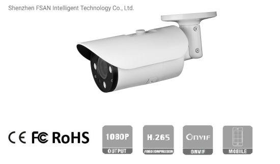 Fsan H. 265 1080P Waterproof IR Infrared Metal Bullet Network IP Camera