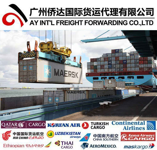 Combined Shipping From Shanghai/Shenzhen to Baku, Azerbaijan by Sea & Truck pictures & photos