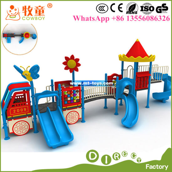 Outdoor Playground Toys For Kids