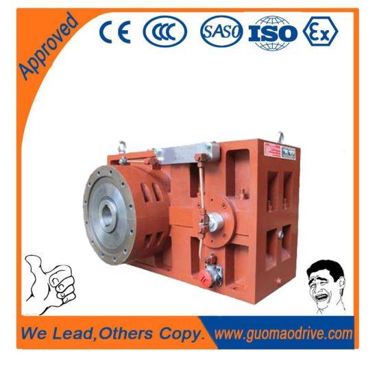 Zlyj Series Vertical Extruder Plastic Gear Box