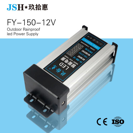 IP53 AC/DC Constant Voltage 150W 12V Rainproof LED Driver for Outdoors