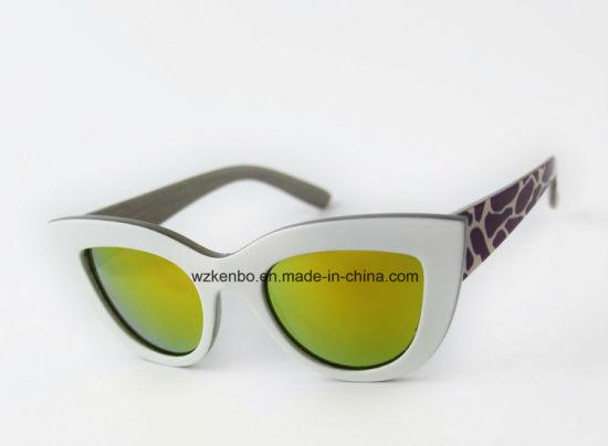 579a0dba56 Eyecat Frame Fully Plastic Sunglasses Kp60392 Unisex Fashionable Muti- Coloured