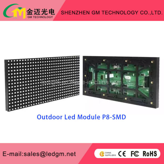 P8 Outdoor Rental Stage Event Show LED Display Screen, USD680/M2 pictures & photos