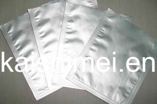 Made in China Low Price Aluminum Foil Bag pictures & photos