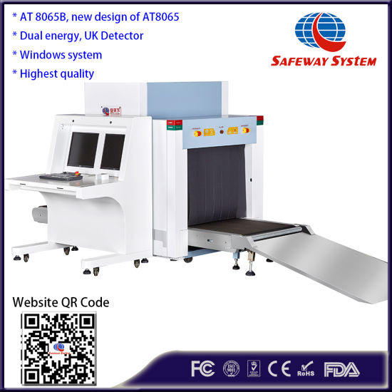 Dual Energy X-ray Baggage Scanner Big Factory