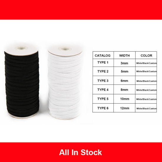 China White Black Thin Knitted Elastic Band Flat Elastic Cord For