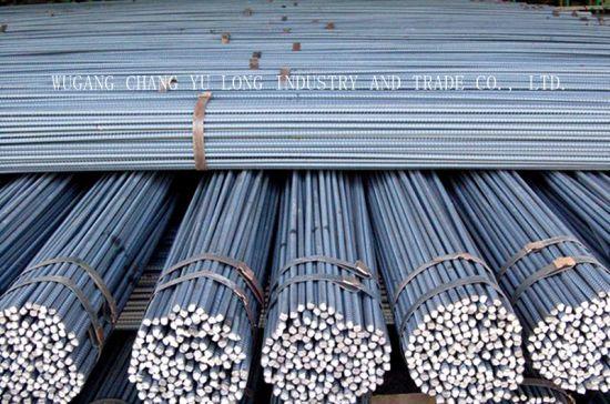 China Deformed Steel Bar Reinforcement Bar Bs 4449 B500b