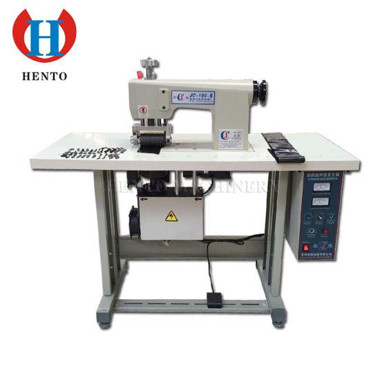 Ultrasonic Lace Cutting Sewing Machine