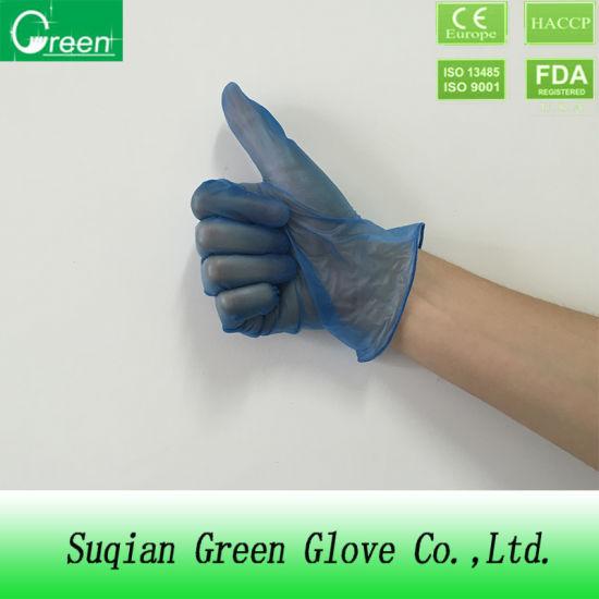 Disposable Blue Powdered Vinyl Gloves (AQL2.5)