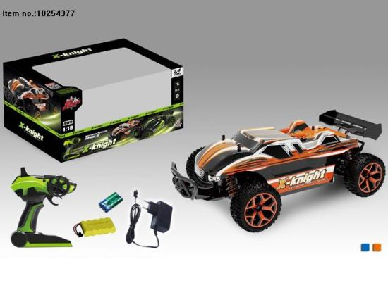2.4G R/C Car Toys for Children pictures & photos