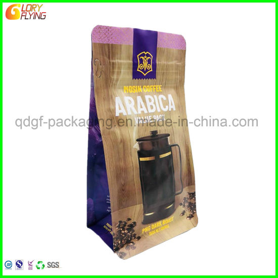 Plastic Stand up Coffee Food Packaging Bag with Resealable Zipper pictures & photos