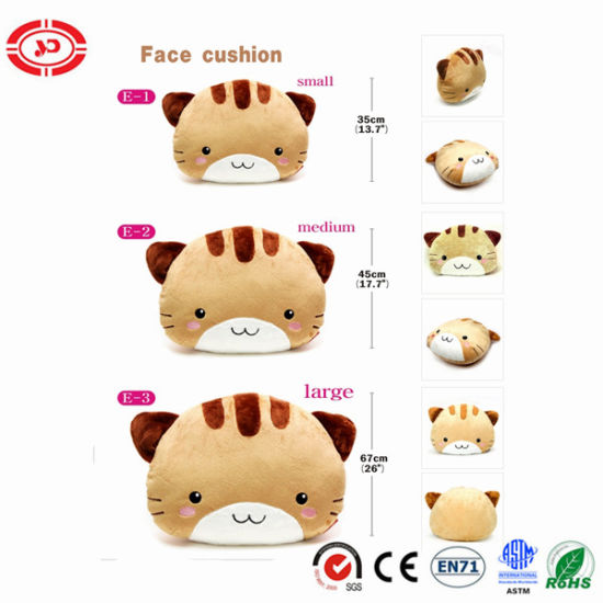 Face Cushion Cat Head with Three Kinds of Size Options