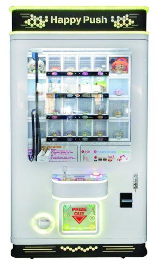 Happy Push/Gift/Prize/Toy Vending/Price/Vending/Amusement/Arcade/Crane Claw/Toy Crane/Arcade Claw/Claw Crane /Claw/Crane/Game Machine