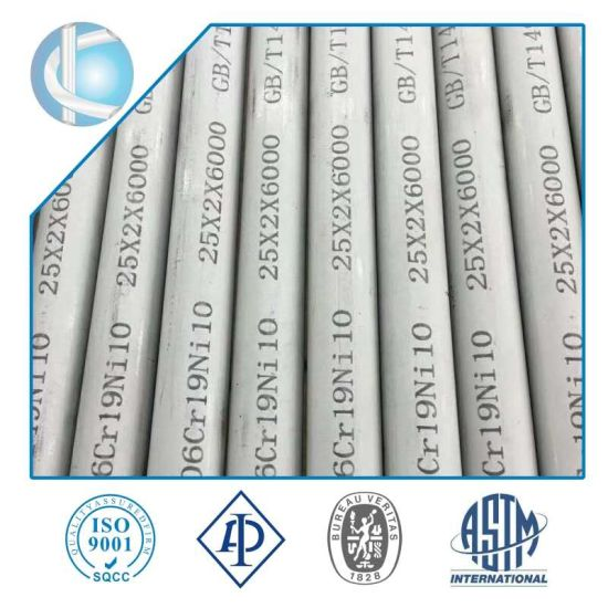 (304 304L 316 316L 316ti 321 347) Seamless Stainless Steel Pipe Ss Tube for Central Air Conditioning, Steel Structure, Piping Gas