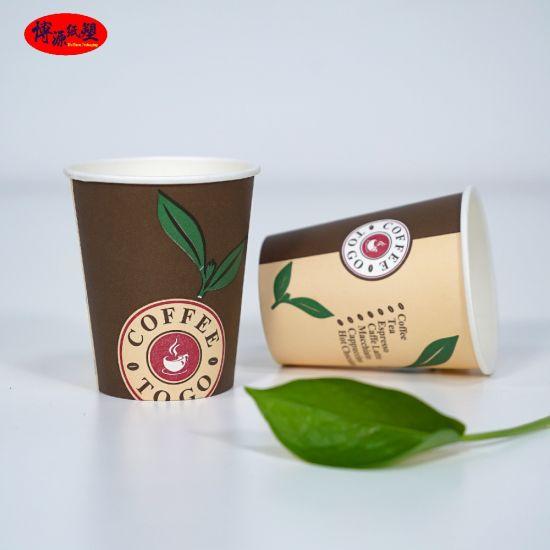 Custom Logo Printing Disposable Paper Cups for Coffee / Espresso / Americano / Macchiato / Cappuccino