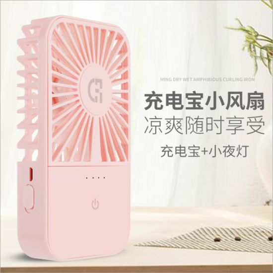 Promotion Gift Logo Custom Handheld Electric Fan/Mini Fan with Charge PAL pictures & photos