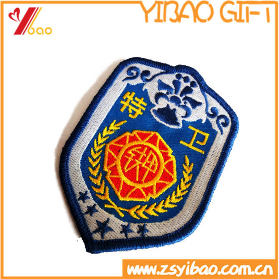 Factory Custom Logo Garment Clothing Emblem Embroidery Applique Embroidered Patches for Promotion Gift (YB-EP-222)