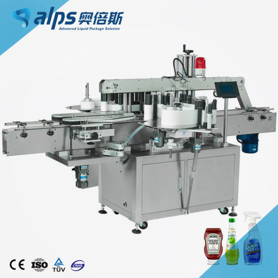 High Quality Automatic Dual-Sides Adhesive Labeling Machine Sticker Machinery for Plastic Glass Bottle / Jar / Tin Can
