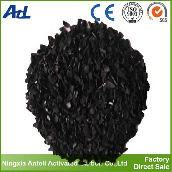 China Activated Bamboo Carbon For Oil Water Separator China Bamboo