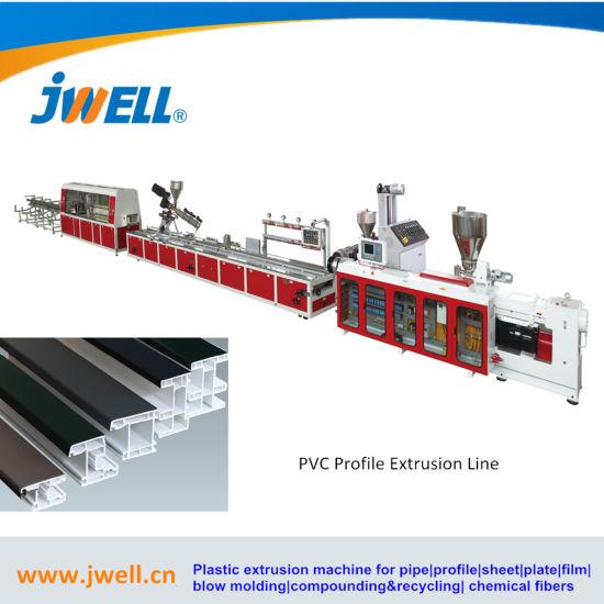 Plasitc PVC Wide Window Door Frame Profile Production Line