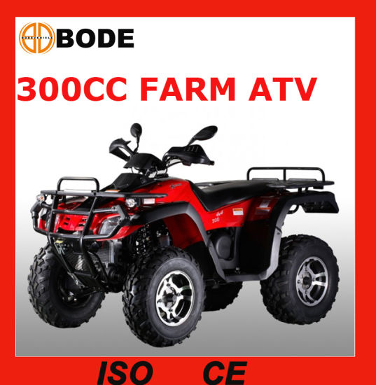 300cc Motorcycle Engine 4X4 Mc-371 pictures & photos