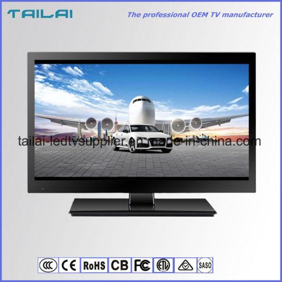 12V DC NTSC ATSC Digital Flat Screen HD LED TV Dolby