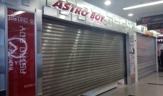 China Motorized Folding Doors Industrial Galvanized Steel Roller ...