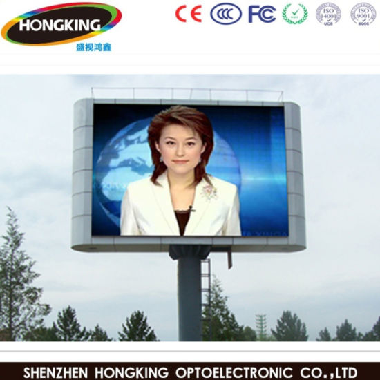 High Definition P10 Outdoor LED Screen LED Video Wall pictures & photos