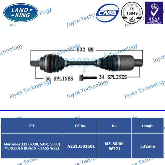 Factory CV Axle Drive Shaft OE: A2213301601 for Mercedes Benz 221 (S320, S450, S500) /S -Class W221