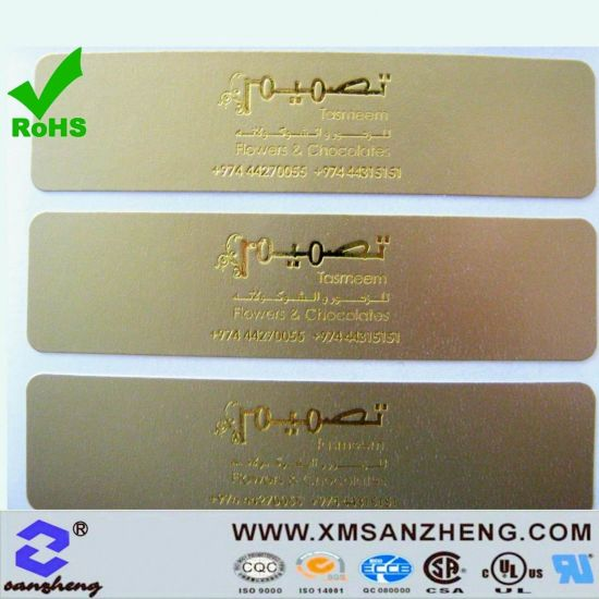 Thermal Transfer Aluminum Foil UV Resistant Clear Sealed Choclate Stickers