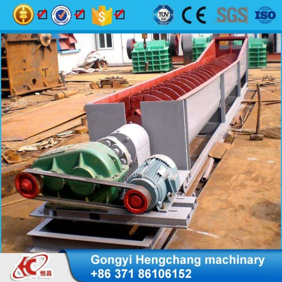 Low Consumption Spiral Sand Washing Machine for Ore pictures & photos