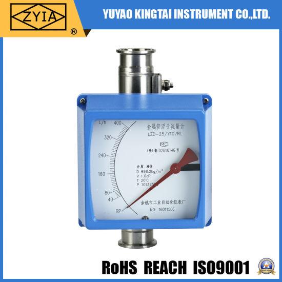 Tri-Clapm 4-20mA Digital Air Variable Area Flowmeter