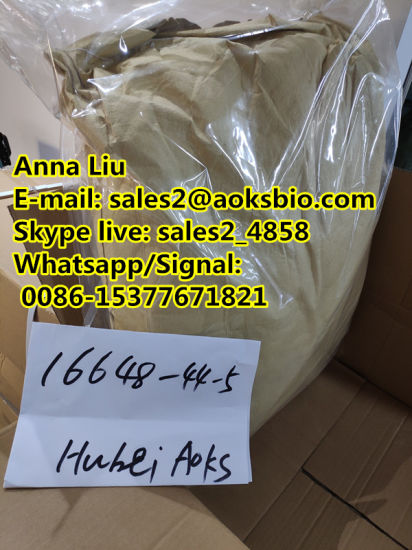 16648 44 5/BMK Glycidate Oil Intermediate BMK Powder 16648-44 5