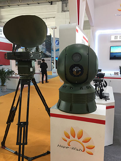 Tri-Spectrum Security Infrared Thermal Outdoor CCTV Imaging Camera