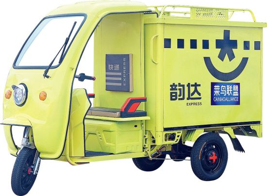 2020 New Model Express Tricycle // Express Rickshaw // Electric Tricycle