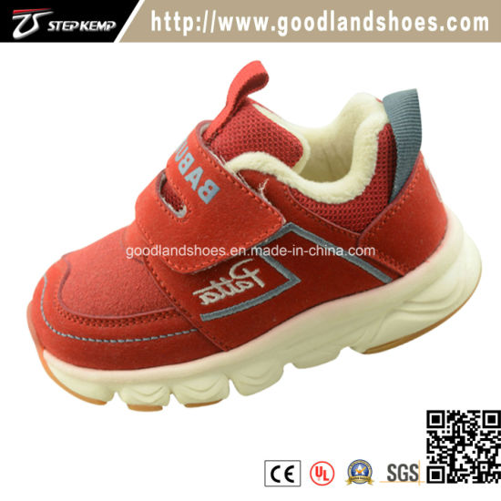 Wholesale Baby Walker Fashionable Colorful Running Sport Shoes Ex-9104