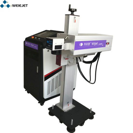 UV Laser Marking/Engraving Machine for Printing on Cosmetics/Packaging Bag/Machine Printer Two-Bar-Codes
