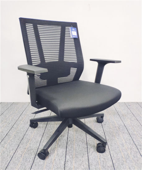 New Model Design Mesh Executive Office Chair with Lumbar Support   (6126B)