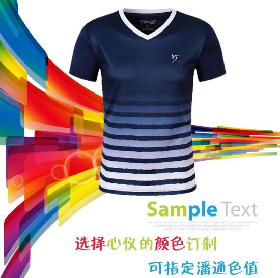 China Wholesale Men's Clothing Gym Sport Wear Tight Fit Men's Quick Dry T Shirts 100% Polyester Custom Printing