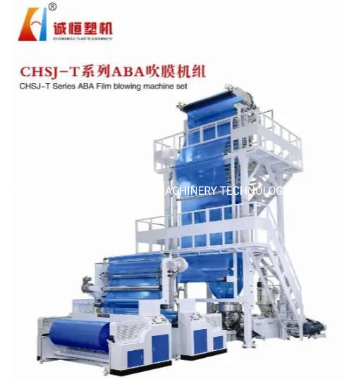 2020 New 3 Layer ABA Coextrusion Automatic Plastic Film Extruder