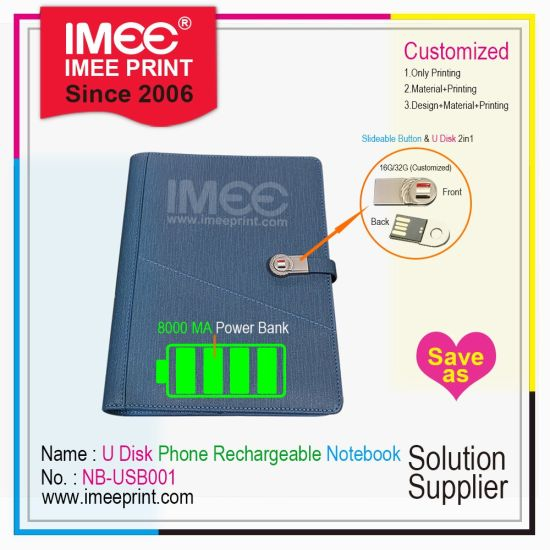 Imee Custom 3 in 1 Function 16g 32g U Disk Conference Travel Phone Power Bank Loose-Leaf Notebook Promotional Promotion Item