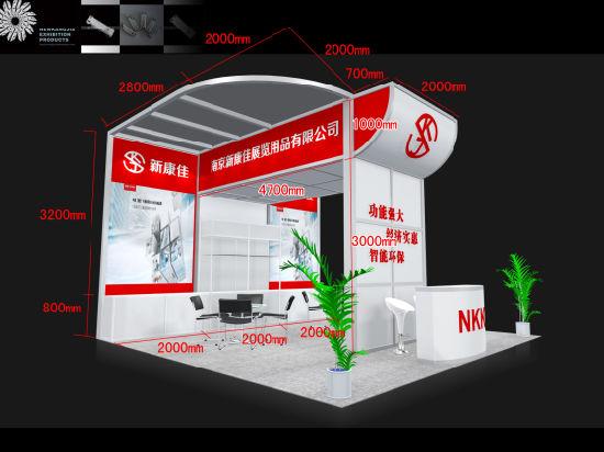 Expo Exhibition Stands Quotes : Services u oberoi exhibition decor solutions pvt ltd