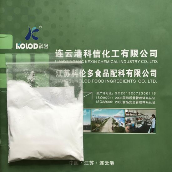 Food Grade Tripotassium Phosphate Anhydrous pictures & photos